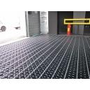 Тънка система за подово отопление